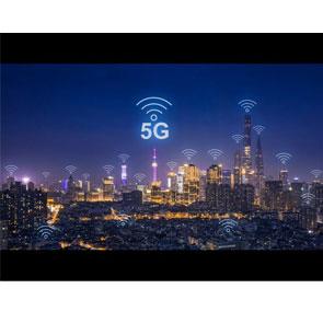 В чем особенность технологии 5G