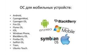 funktsii-Android-12-ch5,2