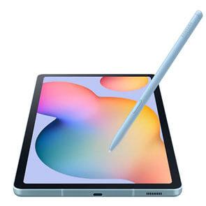 Read more about the article Какой он планшет для онлайн обучения