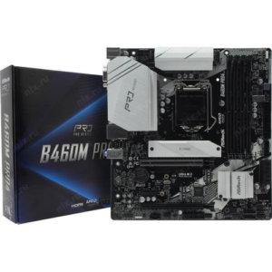 Protsessor-Intel-Core-i5-10400F